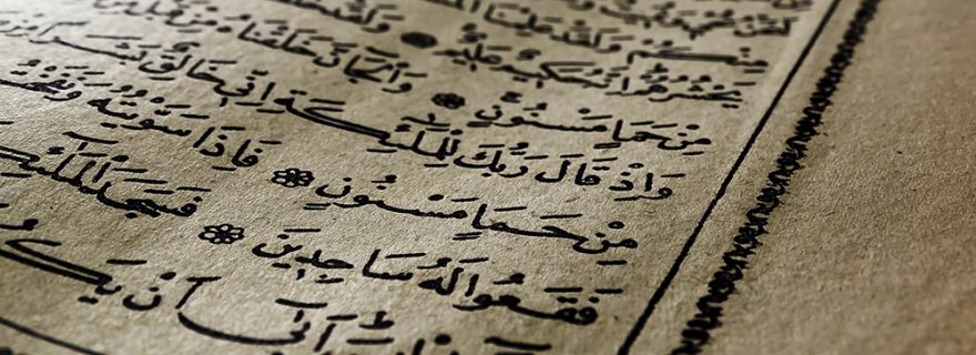 Longread: Revisiting the Mystery of Shari'a